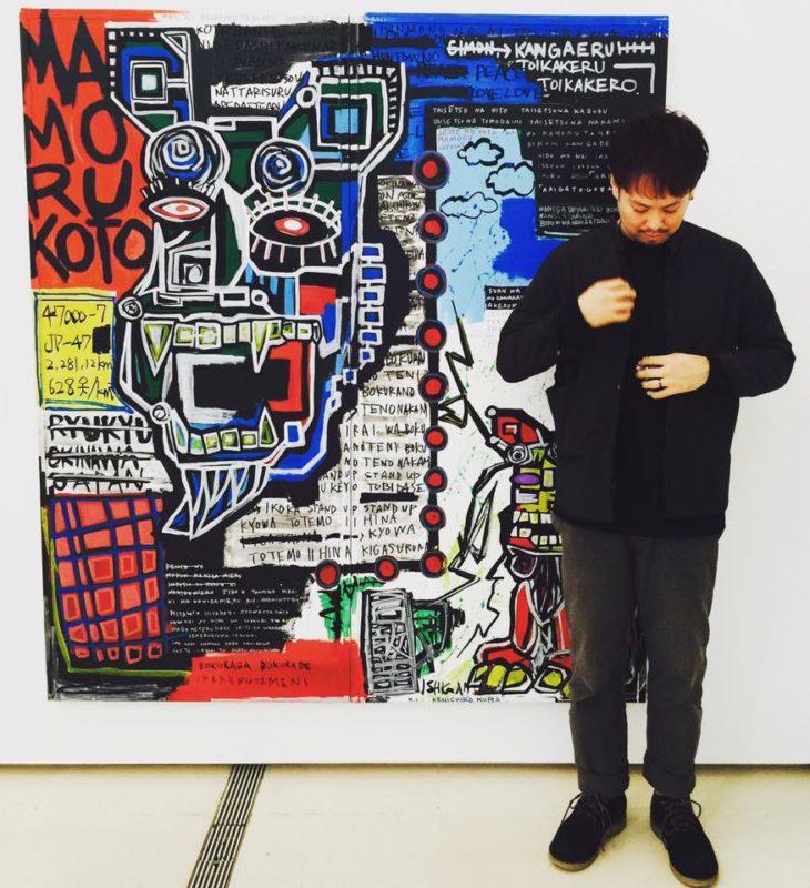 Kenichiro Kubaの写真